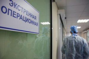 Врач-реаниматолог в Подмосковье получил 7,5 лет за насилие над пациенткой и мошенничество