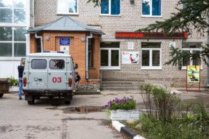 Около 900 врачей планируют привлечь на работу в Подмосковье в 2018 году