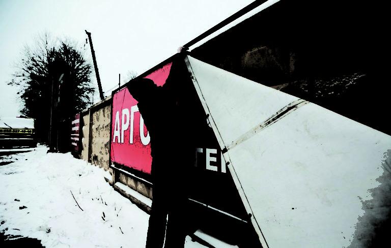 Около 200 незаконных рекламных конструкций демонтировано с начала года