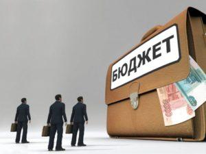 Более 5 млрд руб. поступило в бюджет Подмосковья в результате банкротства компаний-должников в 2017 году