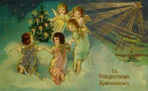 Ярмарка рождественских подарков