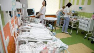 Около 1,7 тыс. детей родились в новых подмосковных центрах материнства и детства с начала года