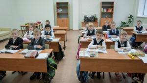 Более 20 тыс. заявлений на зачисление детей в 1-й класс подали в Подмосковье в первый день приема