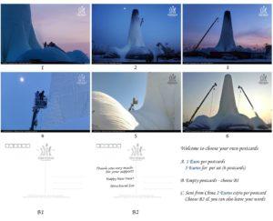 В Китае построили 31-метровую ледяную башню
