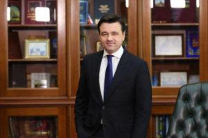 Губернатор Подмосковья подведет итоги  в прямом эфире 25 января
