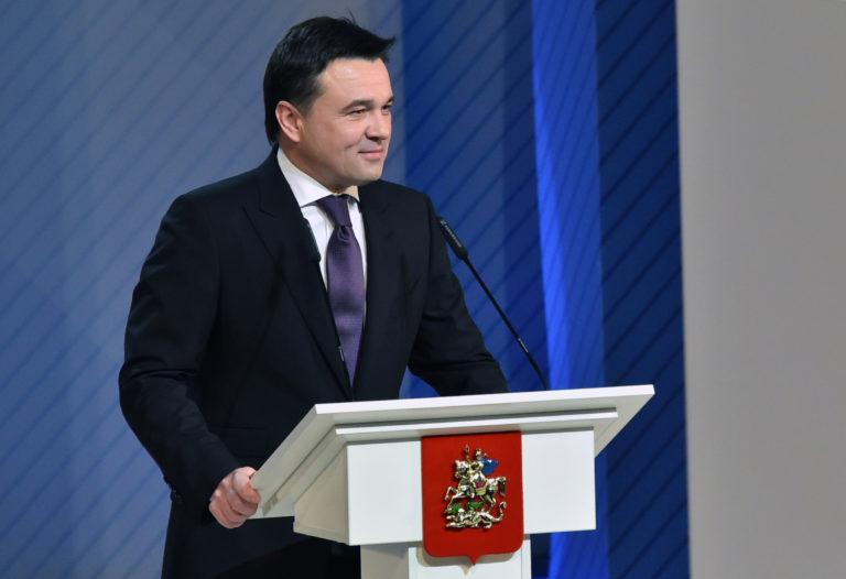 Воробьев отметил необходимость повышения качества образования в Подмосковье