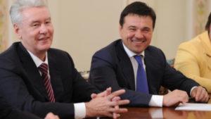 Мэр Москвы и губернатор Подмосковья заключили соглашение о развитии Московского региона до 2025 года