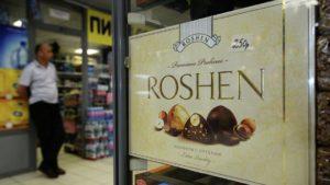 ROSHEN хочет запретить «АШАНУ» использовать название  «КИЕВСКИЙ ТОРТ»