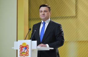 Завтра молодых ученых наградят премиями губернатора Подмосковья