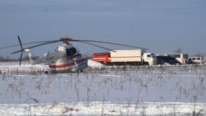 Более 100 спасателей работают на месте крушения самолета в Раменском районе