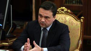 Воробьёв, губернатор Подмосковья, призывает руководителей районов реагировать на все обращения и жалобы от жителей