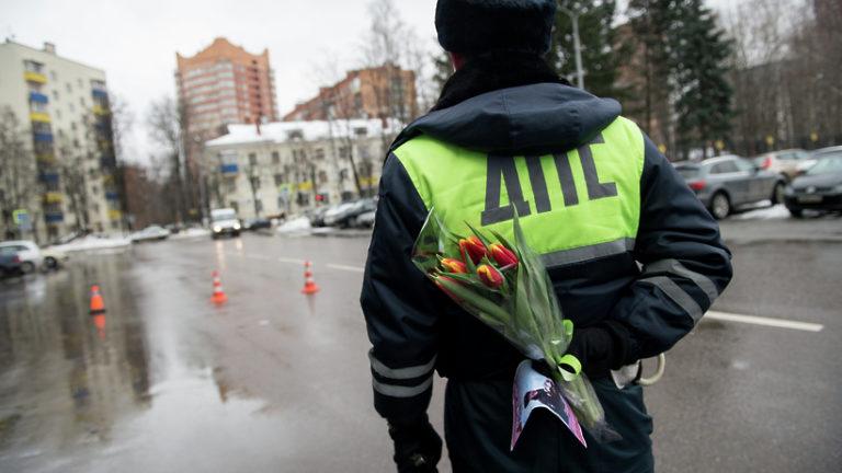 Сотрудники ГИБДД подарили цветы женщинам‑водителям в честь 8 Марта