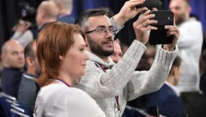 Журналисты могут поучаствовать в конкурсе материалов на тему «Умный город»