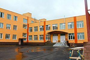 Более 100 школ планируется отремонтировать в Подмосковье до конца 2020 года