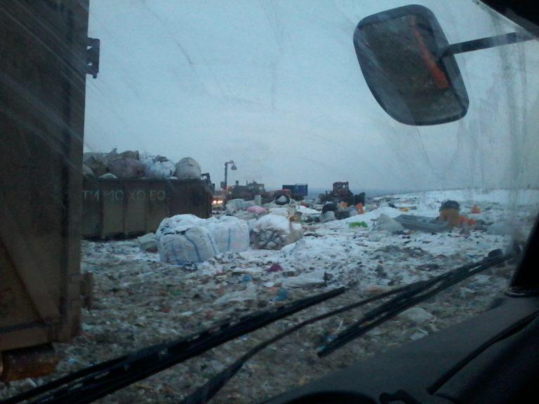 Мусороперерабатывающий завод построят на мусорном полигоне «Ядрово» в Волоколамском районе