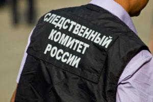 Арестованный бывший замруководителя одного из отделов подмосковного ГСУ СКР подозревается во взяточничестве