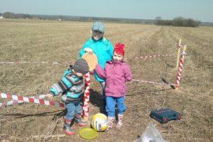 В Подмосковье свыше 20 тыс многодетных семей получили земельные участки