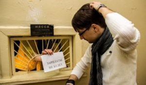 СК возбудил дело по факту невыплаты зарплаты работникам фирмы в Волоколамске